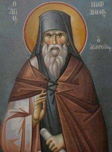 St-Nicodemus-of-the-Holy-Mountain-fresco-221x300
